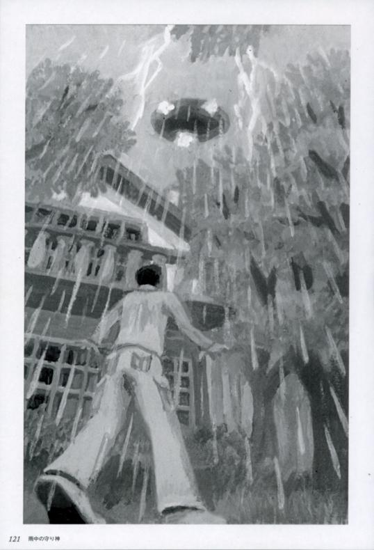 本格ミステリー誌「ジャーロ」光文社刊 石持浅海 著 座間味くんの推理 第3話「雨中の守り神」小説誌挿絵 文芸誌挿絵_b0194880_17202052.jpg