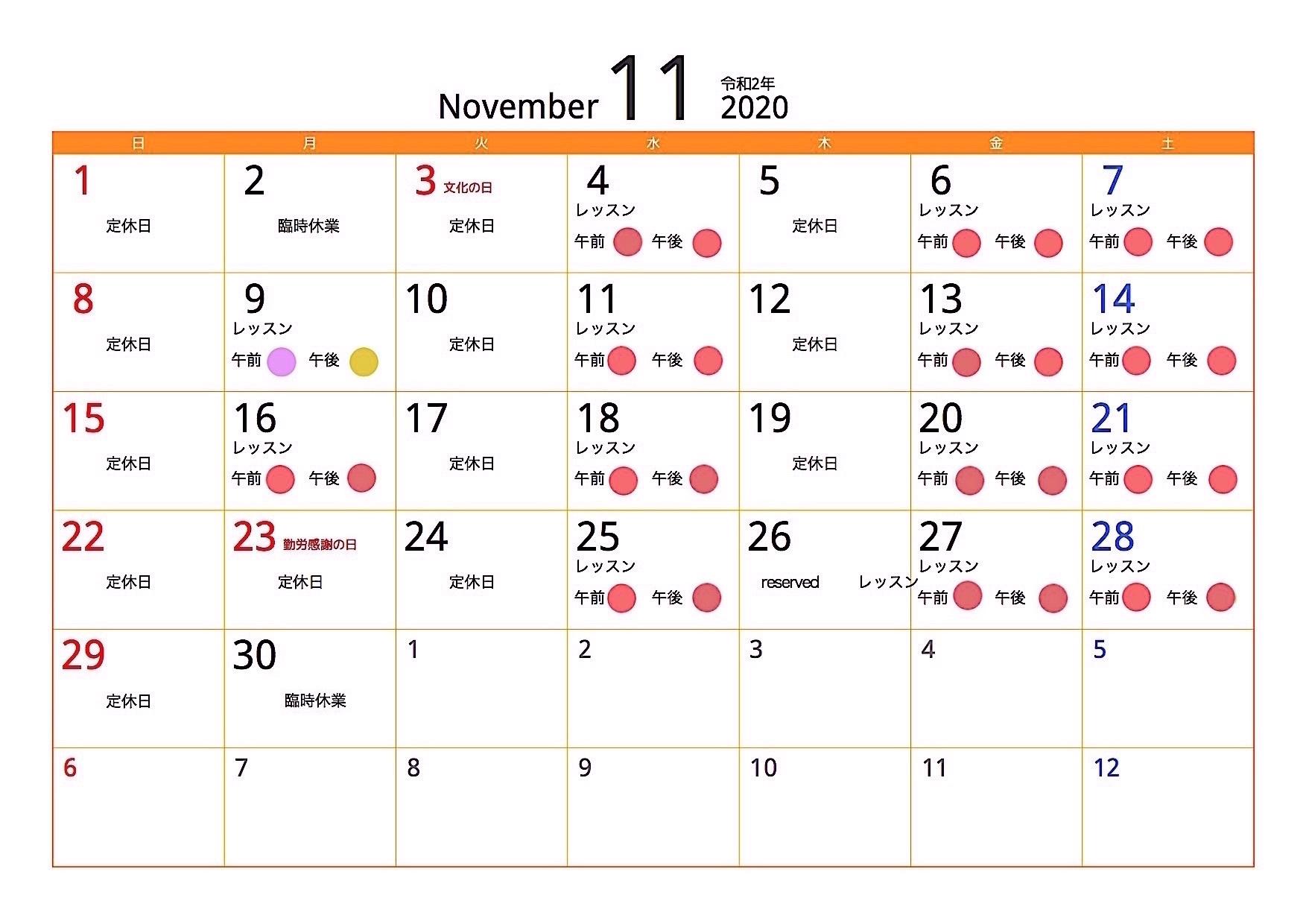 11月のカレンダー_c0156884_12591423.jpg