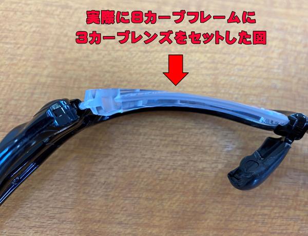 タケオ社長のDAKARA金栄堂 Youtube編 -10.00などの強度数でのOAKLEY RACINGJACKETの作成例_c0003493_16554581.jpg