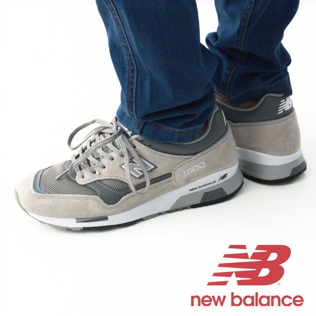 New Balance[ニューバランス] M1500 PGL[M1500PGL] ・スニーカー・MADE IN UK MEN\'S _f0051306_12304701.jpg