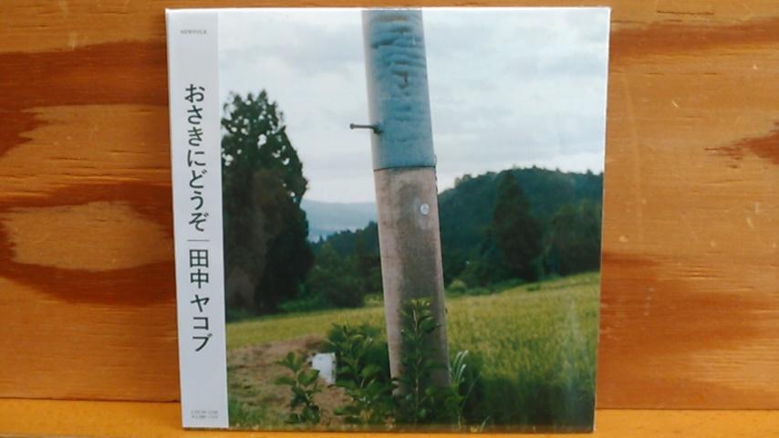 オススメ・ニューリリース新入荷 10/14_b0125413_16483392.jpg