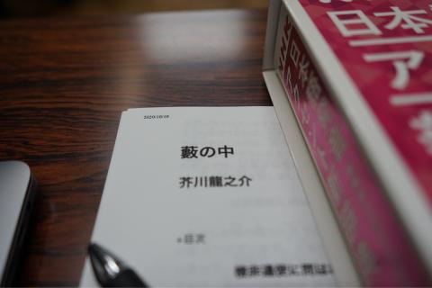 村田塾!開校!!_b0134715_00123717.jpg