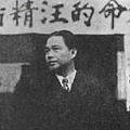 加藤陽子『それでも、日本人は「戦争」を選んだ』 - 侵略戦争の歴史認識の欠如_c0315619_13283045.png