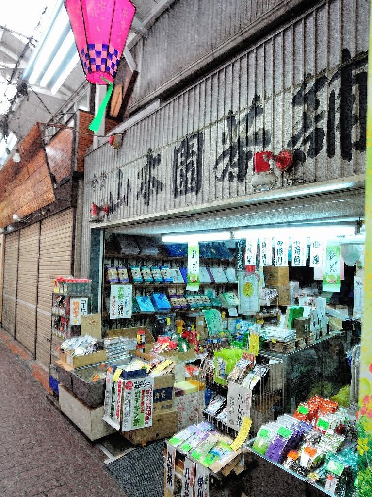 ある風景:Rokkakubashi@Yokohama #4_c0395834_23070368.jpg