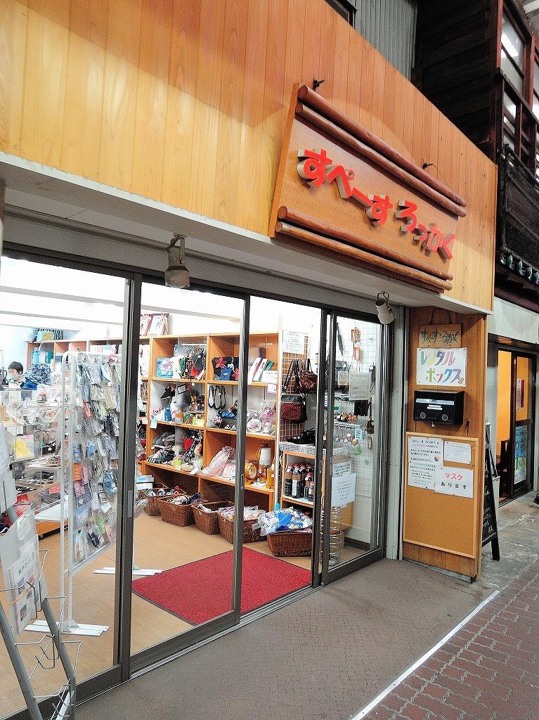 ある風景:Rokkakubashi@Yokohama #4_c0395834_23070430.jpg