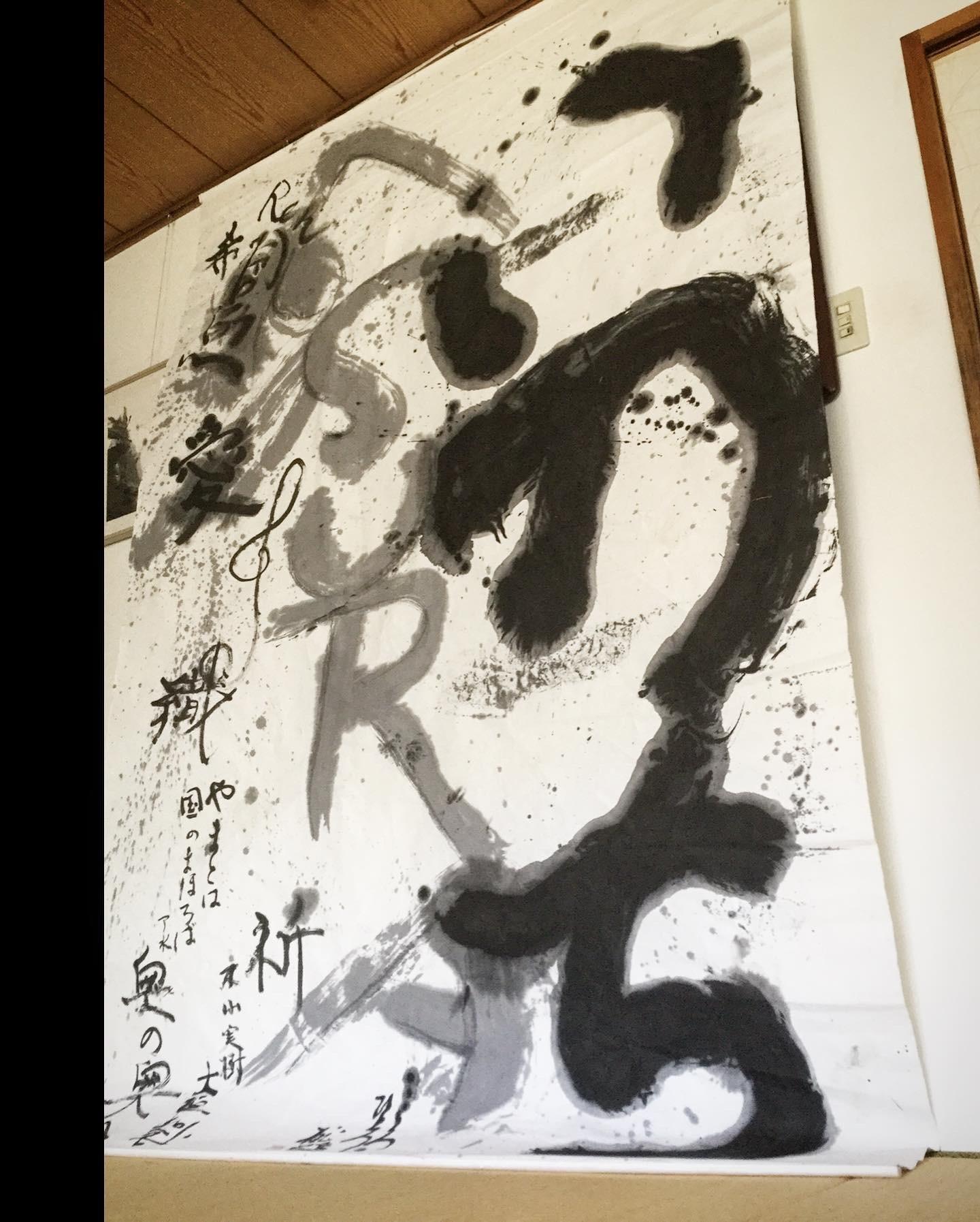「岡本彰夫✖️辻明俊 新刊を語る」2部夕暮れコンサート こころひとつに_f0389753_06110290.jpeg