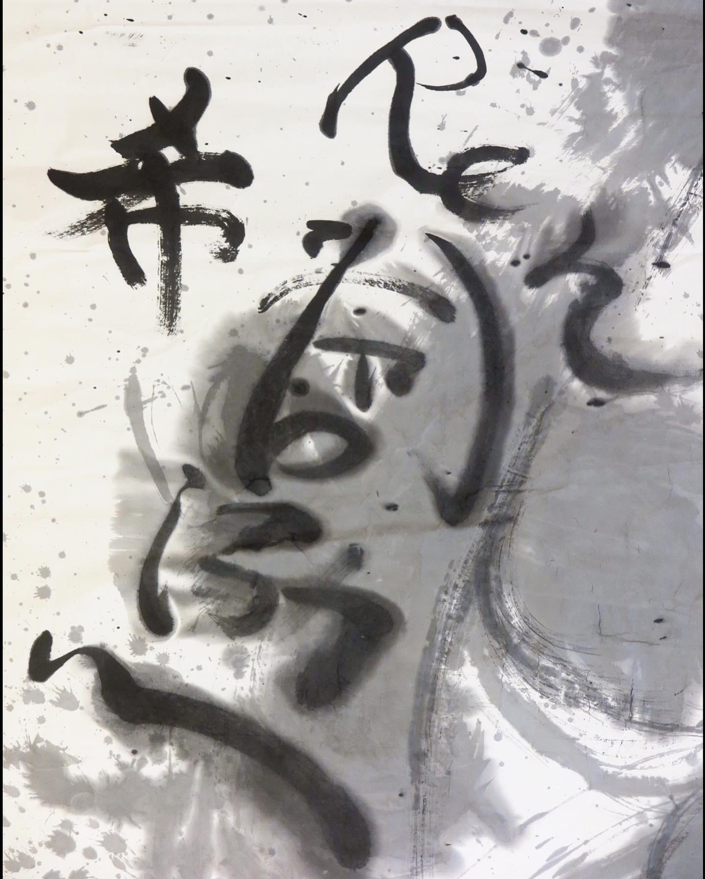 「岡本彰夫✖️辻明俊 新刊を語る」2部夕暮れコンサート こころひとつに_f0389753_07432541.jpeg