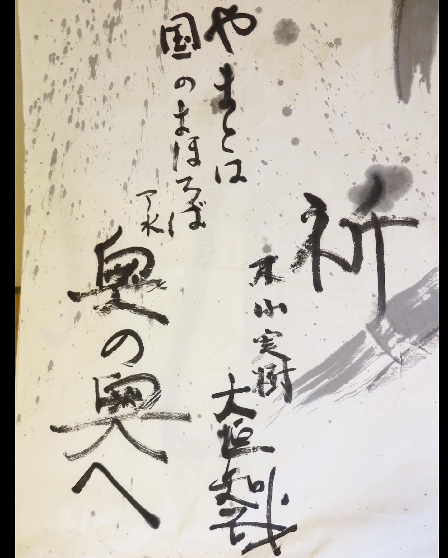 「岡本彰夫✖️辻明俊 新刊を語る」2部夕暮れコンサート こころひとつに_f0389753_07440757.jpeg