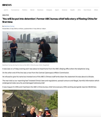 ABC中国支局長の中国脱出記_b0015356_01030873.png