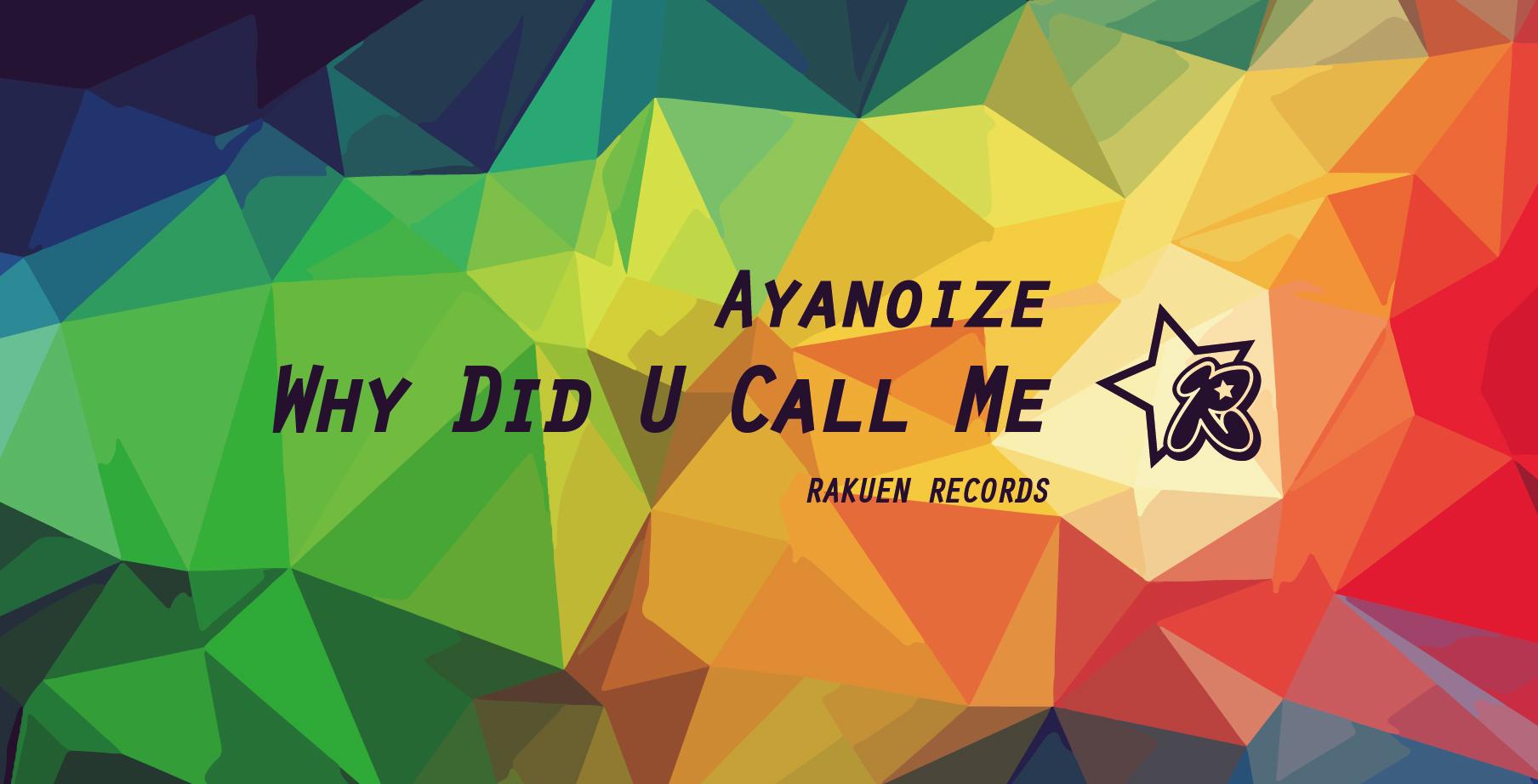 Ayanoize が Rakuen Records からリリース_a0014067_17561374.jpg