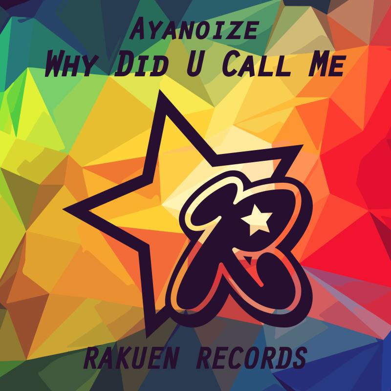 Ayanoize が Rakuen Records からリリース_a0014067_17563324.jpg