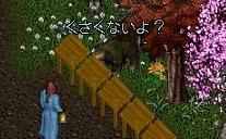 童話「クマのくつした」_e0068900_21205582.jpg