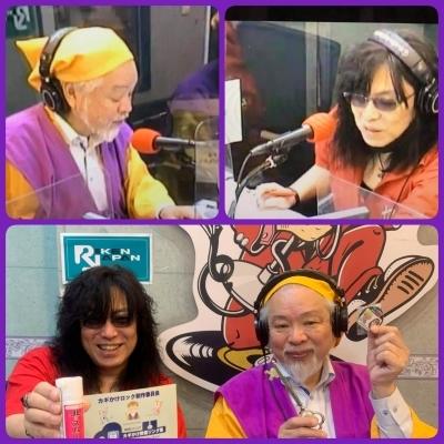 今夜もRADIO DAY!ウルトラFMから『KOJR』生放送まで_b0183113_16321502.jpg