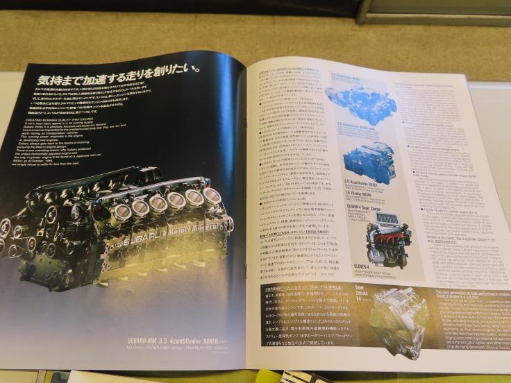 スバルV型4気筒2ストロークとホンダ単気筒6ストロークを懐かしむ_f0076731_21135098.jpg