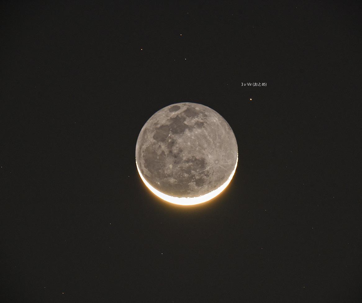 地球照と恒星 3νVir (おとめ)_f0347332_07301420.jpg
