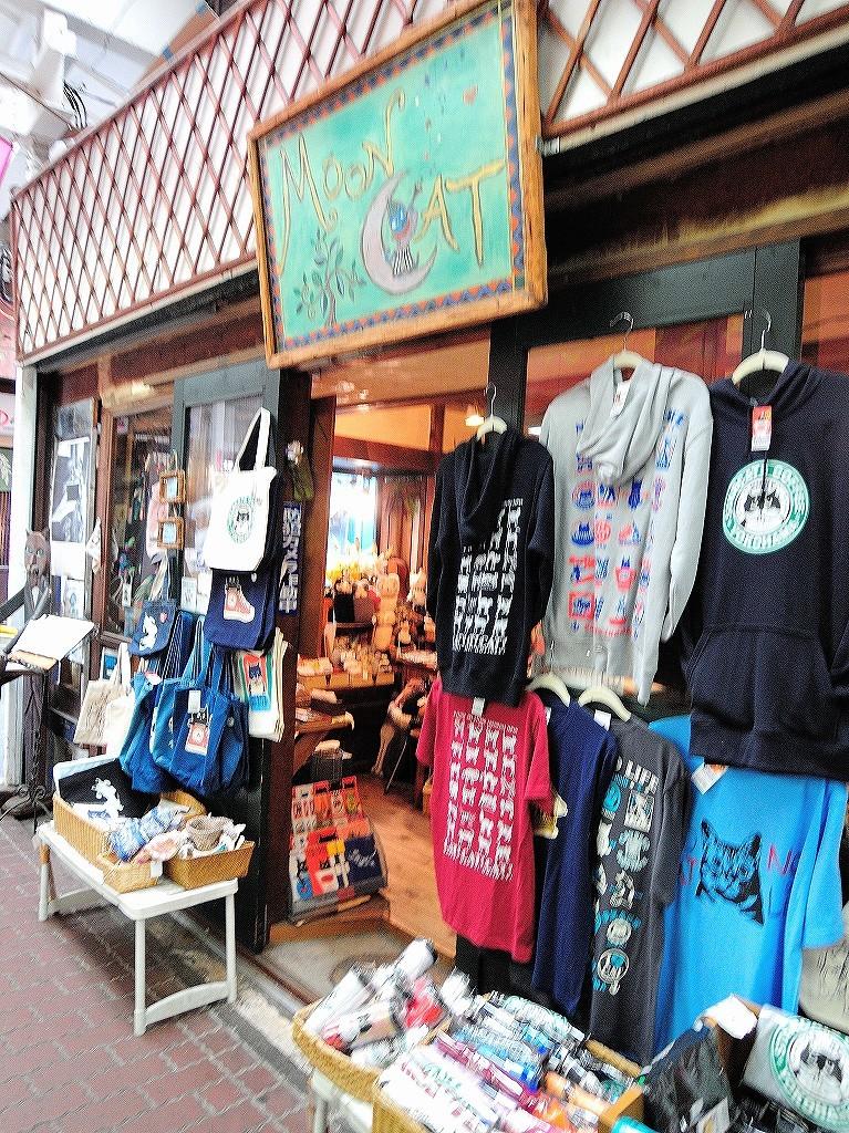 ある風景:Rokkakubashi@Yokohama #5_c0395834_22541444.jpg