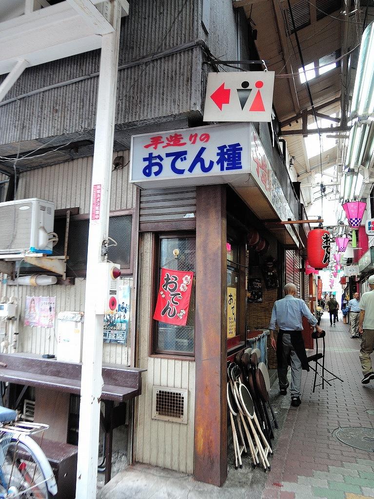ある風景:Rokkakubashi@Yokohama #5_c0395834_22541561.jpg
