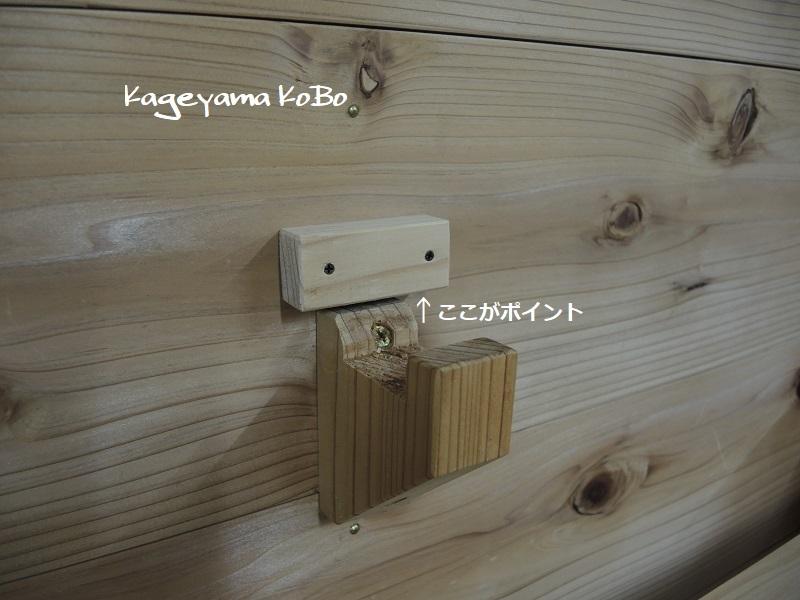 木枠で整経する時の一工夫_f0175143_17411300.jpg