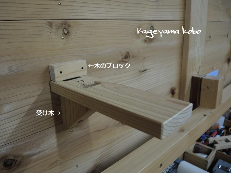 木枠で整経する時の一工夫_f0175143_17412116.jpg