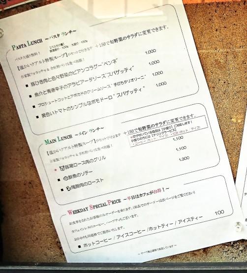 美味しい!コスパがいい!パスタランチ・クアルト西新宿@新宿西口_f0337357_17371727.jpg