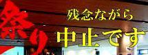 <2020年秋>奥武蔵「日和田山」(職場仲間登山)&渡来人の里「高麗郷」(日高市)_c0119160_22232444.jpg