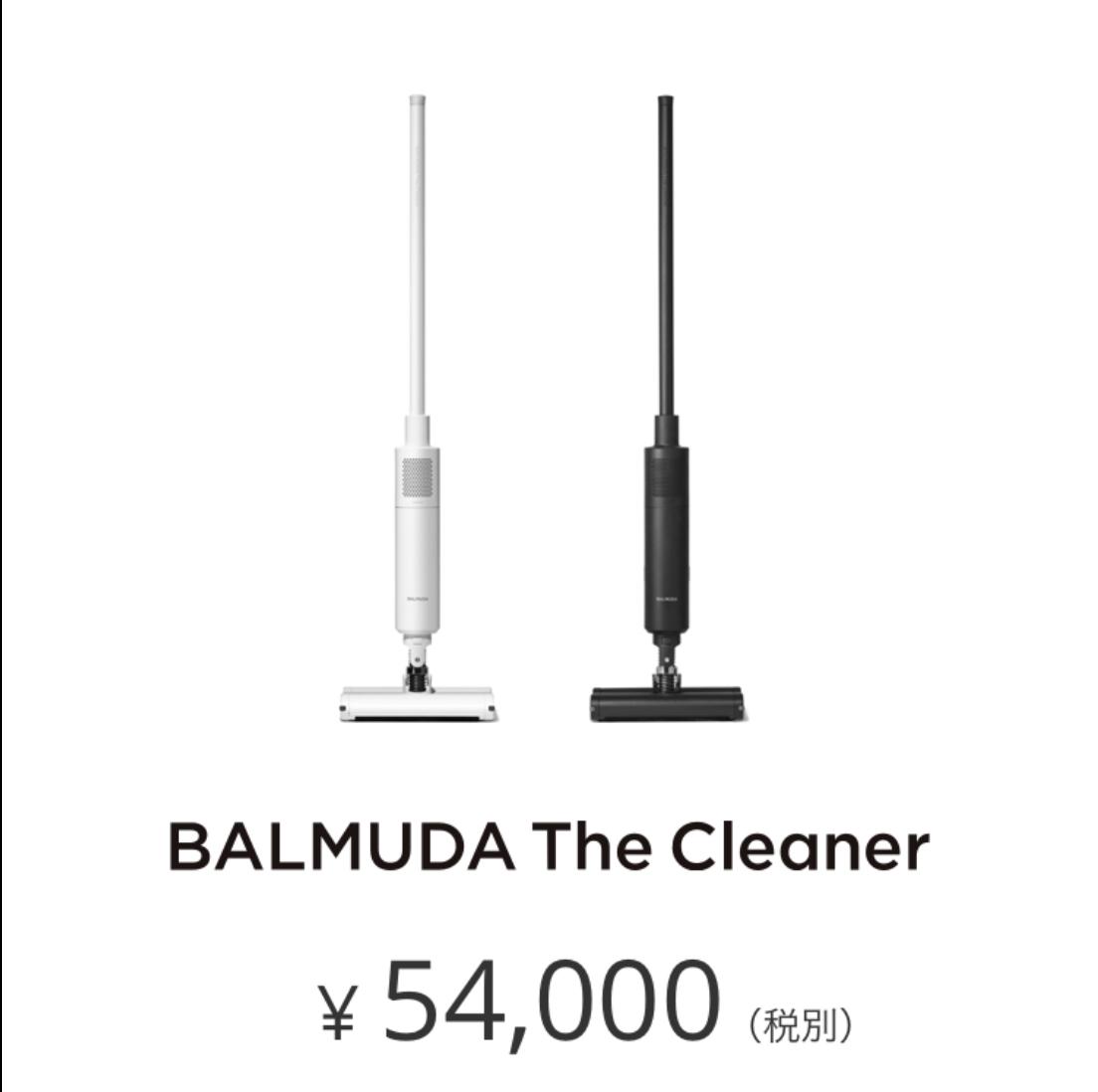 BALMUDA The Cleaner_c0331864_18213918.jpeg
