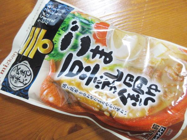 【ミツカン】〆まで美味しいごま豆乳鍋つゆ ストレート_c0152767_11090306.jpg