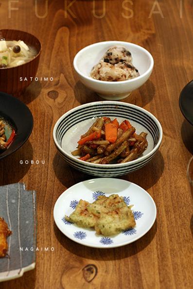ニラ餃子、山椒辣油炒めと梅が枝餅_e0137277_21044542.jpg