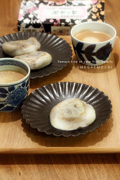 ニラ餃子、山椒辣油炒めと梅が枝餅_e0137277_21134559.jpg