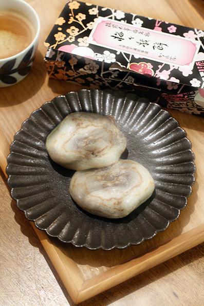 ニラ餃子、山椒辣油炒めと梅が枝餅_e0137277_21135401.jpg