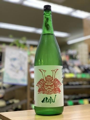 日本酒「AKABU 赤武 純米吟醸 吟ぎんが」吉祥寺の酒屋より_f0205182_19393596.jpeg