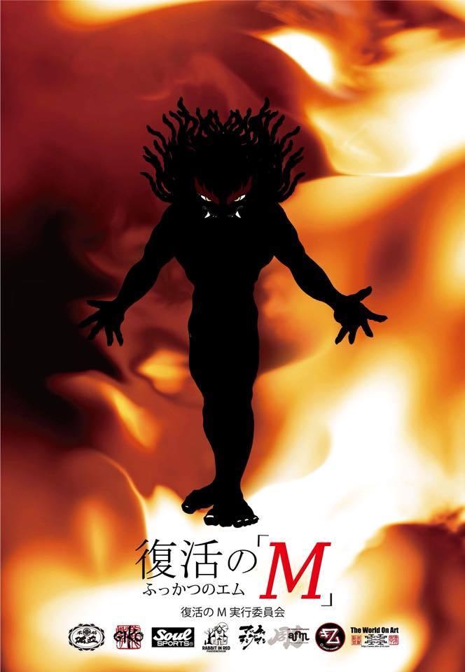 【火傷ROCKFESTA 絆Ⅱ有料生配信ライブ開催決定&チケット購入予約発売中】 『火傷ROCK FESTA 絆Ⅱ 〜Kizuna〜2』_f0236990_14081963.jpg