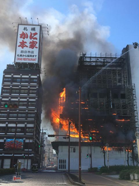 朝から火事騒ぎ、火は怖いんだ。_a0334793_13074231.jpg