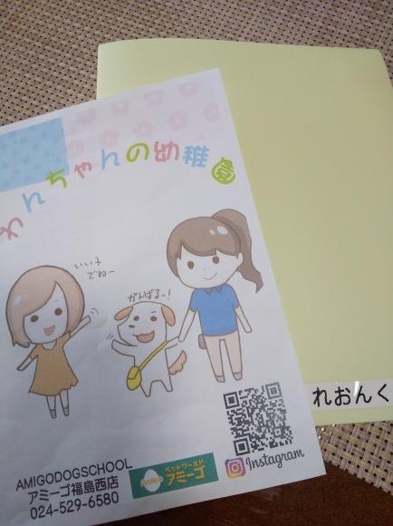 オレオレれおんさんと、ガーデニング作業💖_e0392895_10271775.jpg
