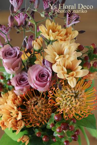 秋色の花束_b0113510_15252891.jpg