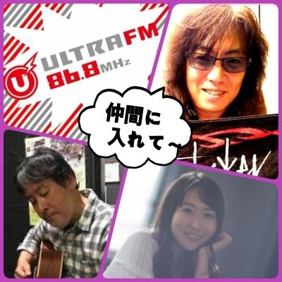 ウルトラぁ~FM!21時~大人の【笑TIME】『くるナイ』_b0183113_04293568.jpg