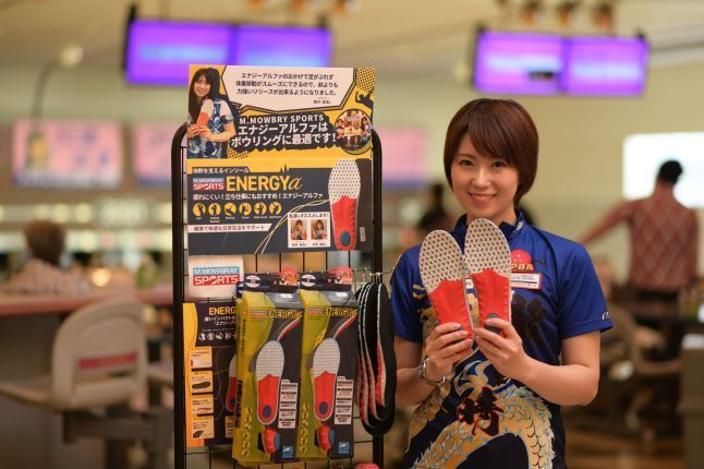 プロボウラーの鶴井プロ出演『M.Mowbray Sports エナジーα』プロモーションムービー_f0283816_18122551.jpg