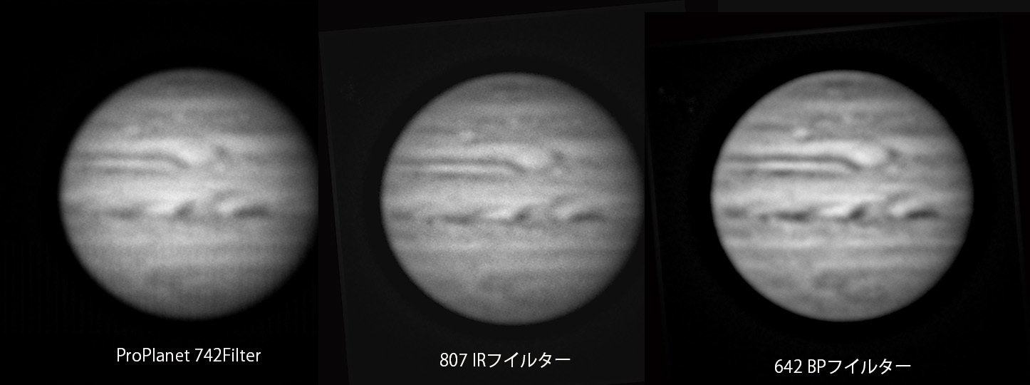 木星モノクロ_f0347332_09242809.jpg