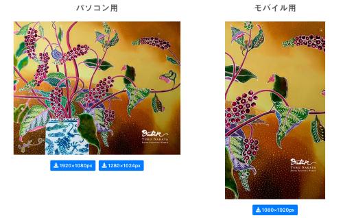 「壁紙・秋編」_b0073937_14451658.jpeg