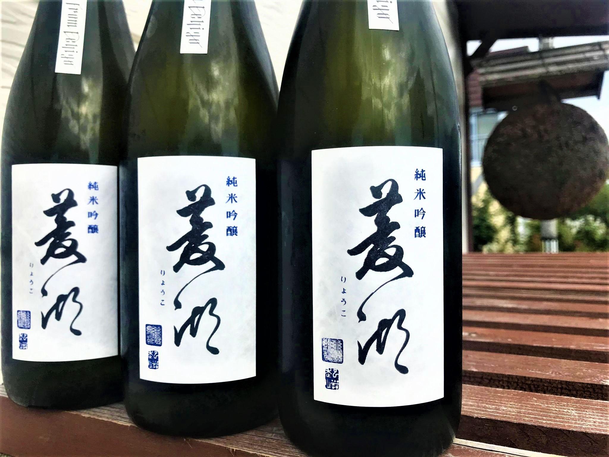 【日本酒】菱湖⭐特別編 純米吟醸酒 蔵元低温貯蔵熟成🐧SPver 特別限定蔵出し 令和1BY🆕_e0173738_20144953.jpg