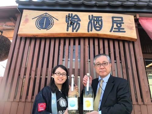 【日本酒】菱湖⭐特別編 純米吟醸酒 蔵元低温貯蔵熟成🐧SPver 特別限定蔵出し 令和1BY🆕_e0173738_20175867.jpg