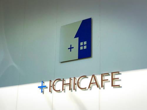 ICHI CAFE(イチカフェ) NAGOYA_e0292546_21342254.jpg