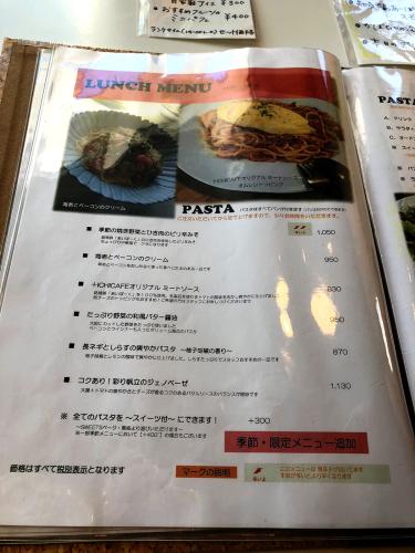 ICHI CAFE(イチカフェ) NAGOYA_e0292546_21342517.jpg