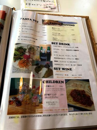 ICHI CAFE(イチカフェ) NAGOYA_e0292546_21342716.jpg