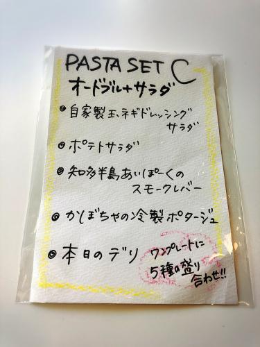 ICHI CAFE(イチカフェ) NAGOYA_e0292546_21342841.jpg