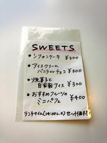 ICHI CAFE(イチカフェ) NAGOYA_e0292546_21344478.jpg