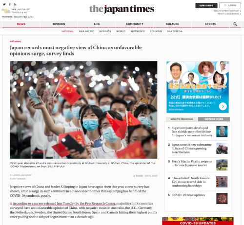 日本人の対中意見は、実は長年にわたって悪かった_b0015356_15261742.png