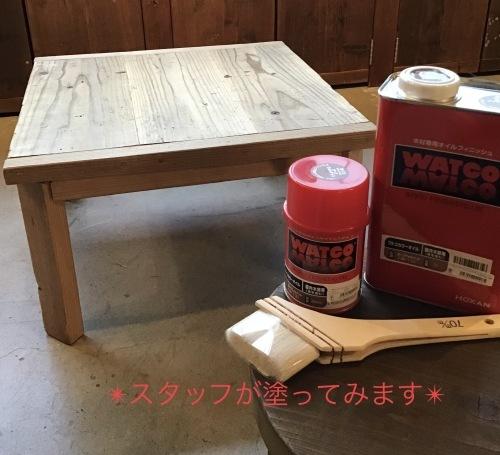 【家具フェア -2020秋- 】開催中!!_d0237564_18393470.jpg