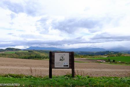 深まる秋の畑と山~10月の美瑛_d0340565_20442494.jpg