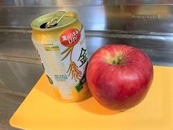 リンゴの皮が食べれなくなった杏樹_d0140668_19243912.jpg